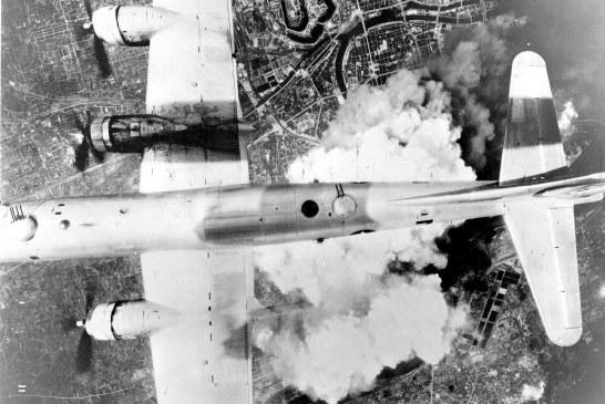Air War in Japan